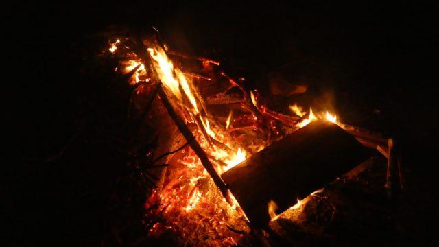 08 Mai: purifier par le feu